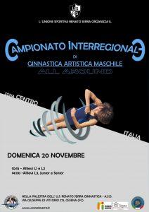 interregionale_centro_domenica-20